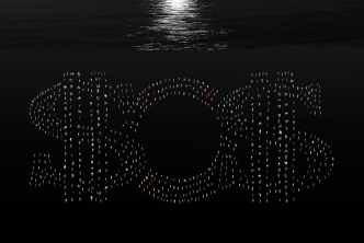 SOS night © Didier de Radiguès
